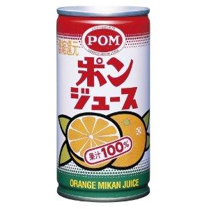 船酔い対策、その5!『飲み物の鬼門「オレンジジュース」』